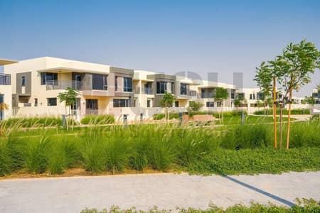 brand New 5Bedroom with Maidroom at Maple Dubai Hills