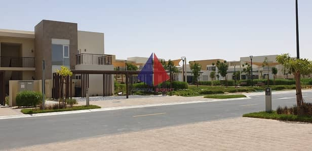 Move in to Brand New 2br by Emaar South