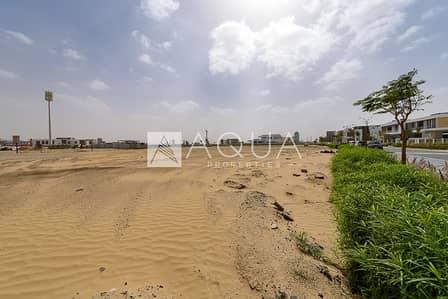 Plot for Sale in Dubai Hills Estate, Dubai - Huge Resale Plot Backing Park In Fairway