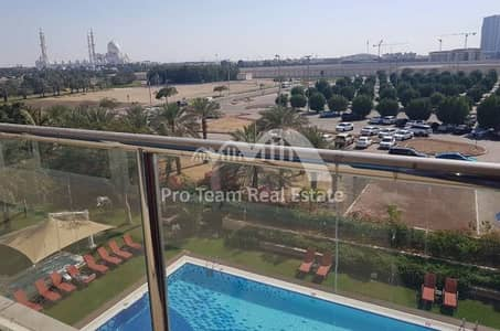 Pool View 2BR APT with Balcony in Park Rotana