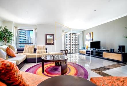 فلیٹ 4 غرف نوم للايجار في جميرا بيتش ريزيدنس، دبي - 3 MONTHS FREE - LUMINOUS 4 BR APARTMENT