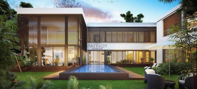 فیلا 4 غرف نوم للبيع في مدينة ميدان، دبي - Gardenia Villas Meydan Sobha
