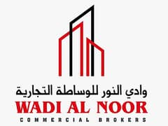Wadi Al Noor Commercial Brokers