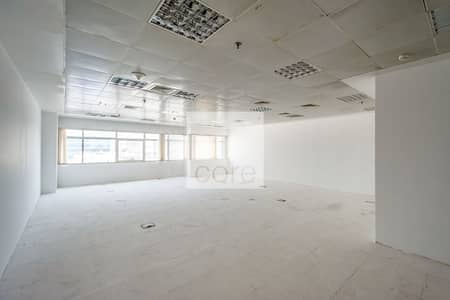 Office for Rent in Deira, Dubai - Free Central AC | Low Floor | Prime Location