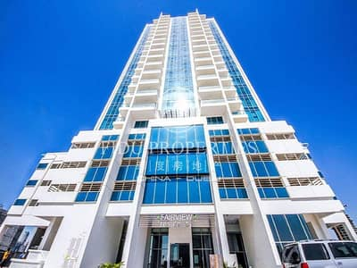 1 Bedroom Flat for Sale in Business Bay, Dubai - Very Motivated Seller | Vacant | Prime Location