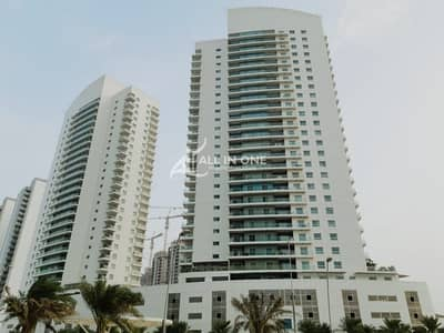 One Month Free! Lavish 1BR with Open Balcony!