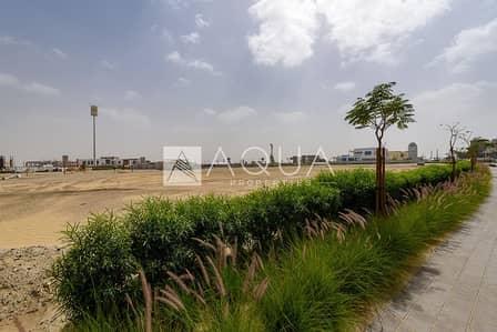 Plot for Sale in Dubai Hills Estate, Dubai - New | Cheapest Resale Plot In Fairway Vista