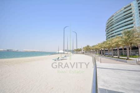 فلیٹ 2 غرفة نوم للايجار في شاطئ الراحة، أبوظبي - VACANT UNIT | Luxurious 2BR Apt | Space Efficient