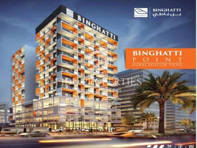 1 Bedroom Apartment for Sale in Dubai Silicon Oasis, Dubai - First  Freehold Pro IN DSO|CALL NOW