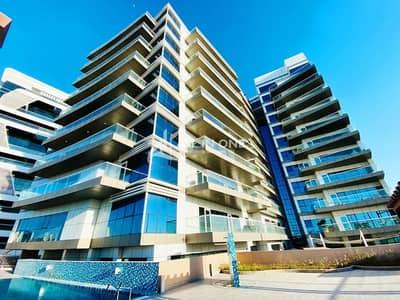 شقة 2 غرفة نوم للايجار في شاطئ الراحة، أبوظبي - Picturesque Views for HOME! 2BR with Balcony