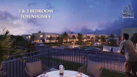 تاون هاوس 2 غرفة نوم للبيع في دبي الجنوب، دبي - Pay 10% and move in today to your new Villa - 100% DLD Waiver