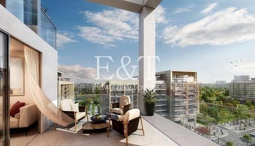 شقة 2 غرفة نوم للبيع في دبي هيلز استيت، دبي - Exclusive 2 Bed 2 Years Post Payment Plan