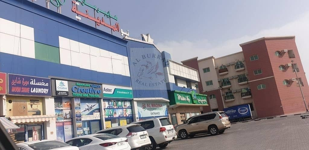 11 Ready Clinic For rent in Muhaisnah Mall