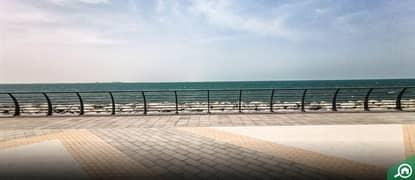 Al Juwais