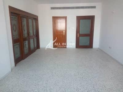 فلیٹ 3 غرف نوم للايجار في الخالدية، أبوظبي - Live in Quality HOME! 3BR+Maids Room in 4 pays!