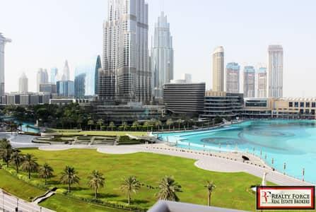 فلیٹ 2 غرفة نوم للايجار في وسط مدينة دبي، دبي - FULL FOUNTAIN VIEW | FURNISHED | VACANT