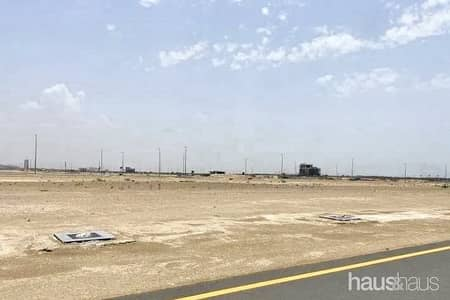 Plot for Sale in Nad Al Sheba, Dubai - Freehold Plot   3 Years Payment Plan   2% DLD Fee