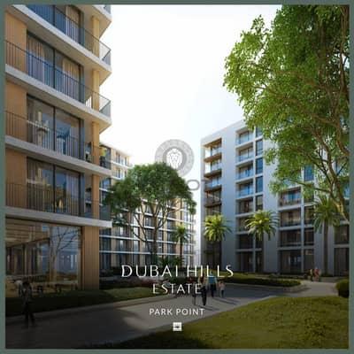 فلیٹ 2 غرفة نوم للبيع في دبي هيلز استيت، دبي - Actual Available Unit with 3 Years Payment Plan