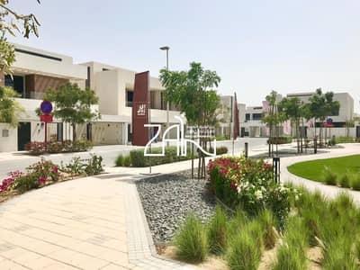 فیلا 5 غرف نوم للايجار في جزيرة ياس، أبوظبي - Elegant 5 BR Villa T4 C2 with Garden + Driver Room