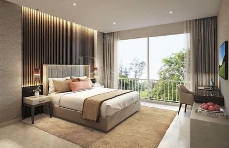 فیلا 2 غرفة نوم للبيع في دبي لاند، دبي - 2 Bedroom | Maids Room | Amazing Price | Amaranta