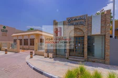 فيلا تجارية 4 غرف نوم للايجار في جميرا، دبي - Commercial Villa/Prime Location/Jumeirah 3