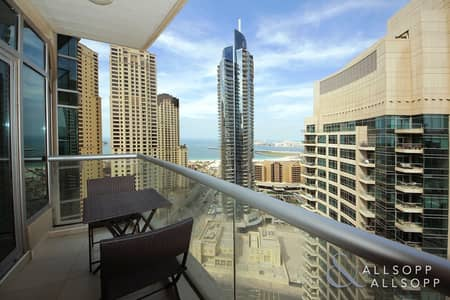 High Floor | 2 Beds | 2.5 Baths | Emaar