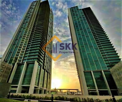 2 Bedroom Flat for Rent in Al Reem Island, Abu Dhabi - Bright and Stunning 2BR Apt with Sea View