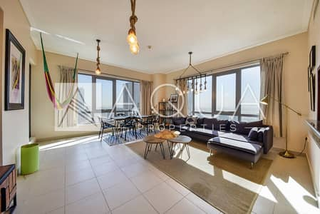 1 Bedroom Apartment for Rent in Downtown Dubai, Dubai - Great Deal | Stunning Views | High Floor
