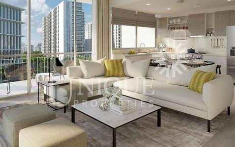 فلیٹ 1 غرفة نوم للبيع في دبي هيلز استيت، دبي - Motivated seller| Corner unit | High floor