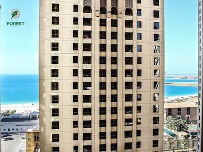 شقة 3 غرف نوم للايجار في جميرا بيتش ريزيدنس، دبي - Stunning | Vacant | Sea View | 3BR | Unfurnished