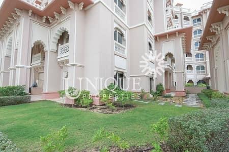 شقة 2 غرفة نوم للايجار في نخلة جميرا، دبي - Garden Unit | Furnished | 2-Bed+Maids