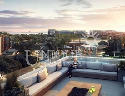 4 Bedroom Villa for Sale in Jumeirah, Dubai - Huge Plot Luxury 4BR Villa in Amalfi