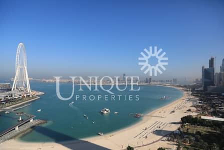 2 Bedroom Apartment for Sale in Jumeirah Beach Residence (JBR), Dubai - Best Deal   2 Bed   Marina View