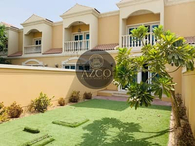1 Bedroom Townhouse for Sale in Jumeirah Village Circle (JVC), Dubai - Upgraded 2 Bedroom | Unique Lay-out | Available in Nakheel Villas