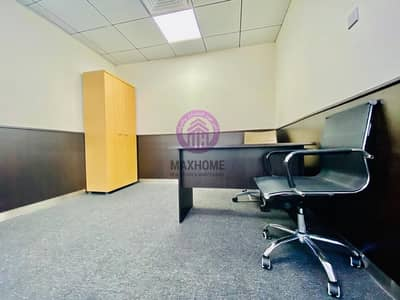 Office for Rent in Al Danah, Abu Dhabi - Ready and Professional Serviced Office Space