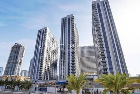 2 Bedroom Apartment for Rent in Al Reem Island, Abu Dhabi - A Brand New and Beautiful Unit