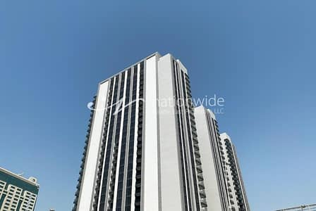 1 Bedroom Apartment for Rent in Al Reem Island, Abu Dhabi - Sophisticated 1 BR Apartment with Balcony