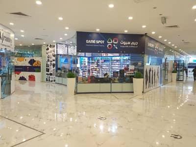 محل تجاري  للايجار في البرشاء، دبي - Retail shop: 2 Months free only 65k  Al Barsha 1