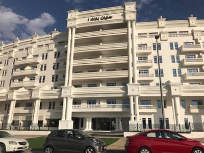 1 Bedroom Flat for Rent in Arjan, Dubai - Next to Miracle Garden | 1 Bedroom | Syann Park 1 | Arjan
