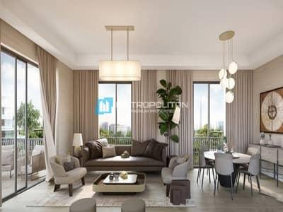 فلیٹ 2 غرفة نوم للبيع في مدينة محمد بن راشد، دبي - RESALE | 2BR CORNER UNIT | COMMUNITY VIEWI