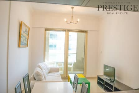 1 Bed | Furnished | Mid Floor | Furnished