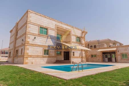 5 Bed Villa With Private Pool and Landscaped Garden