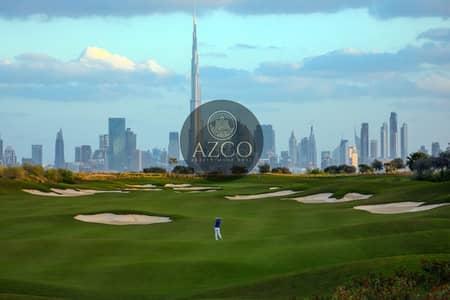 ارض سكنية  للبيع في دبي هيلز استيت، دبي - Built Your Dream Home|pay in 4 years|4% DLD Waiver