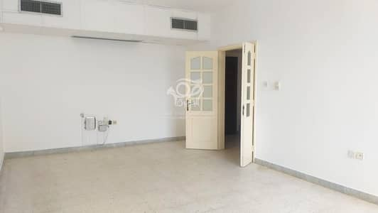 Spacious and Well Maintained Apartment