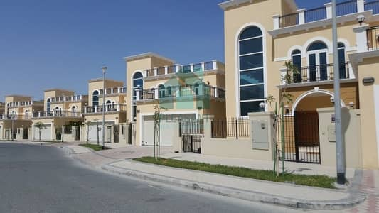4 Bedroom Plus Maid's room Villa For Sale In Jumeirah Park