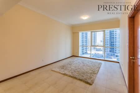1 Bedroom Apartment for Sale in Jumeirah Lake Towers (JLT), Dubai - 1Bed + Storage   Mag 214 Tower   Close to Metro