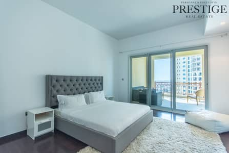 Marina Residence | Sea View | Maids Room
