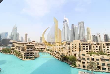 فلیٹ 2 غرفة نوم للبيع في وسط مدينة دبي، دبي - 2Br+Study | Fountain & Burj View | Residences 7 | Rented