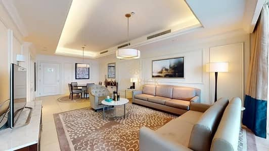 2 Bedroom Apartment for Rent in Downtown Dubai, Dubai - Furnished 2BR | Chiller Free | High Floor