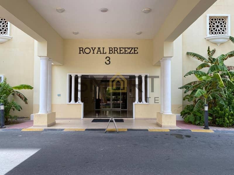 شقة في رويال بريز قرية الحمراء 18000 درهم - 4677775